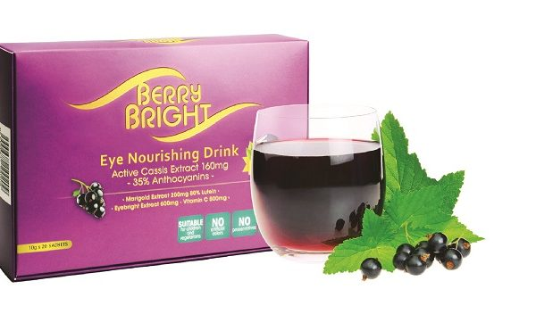 Berry Bright Blackcurrant Eye Nourishing Drink