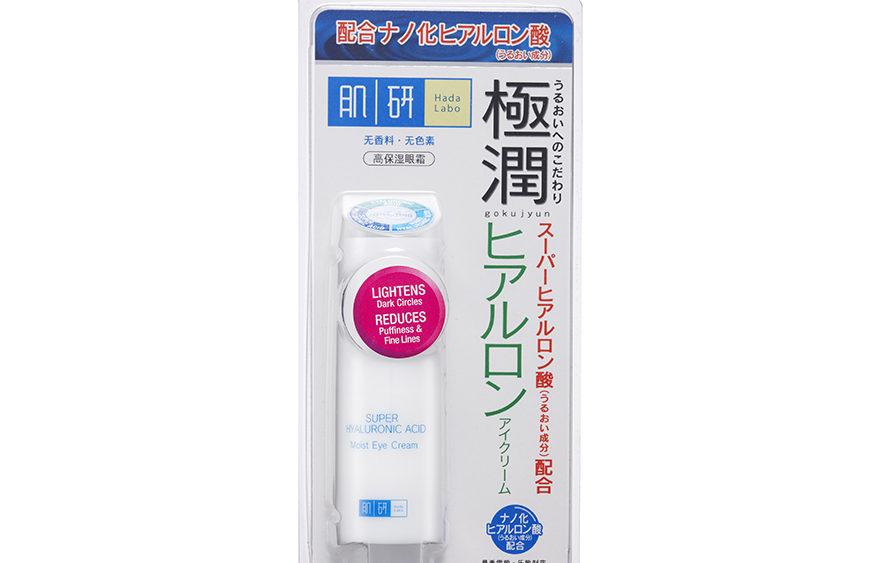 HADA LABO Super Hyaluronic Acid Moist Eye Cream