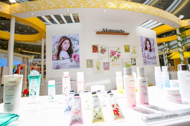 Mamonde Skincare