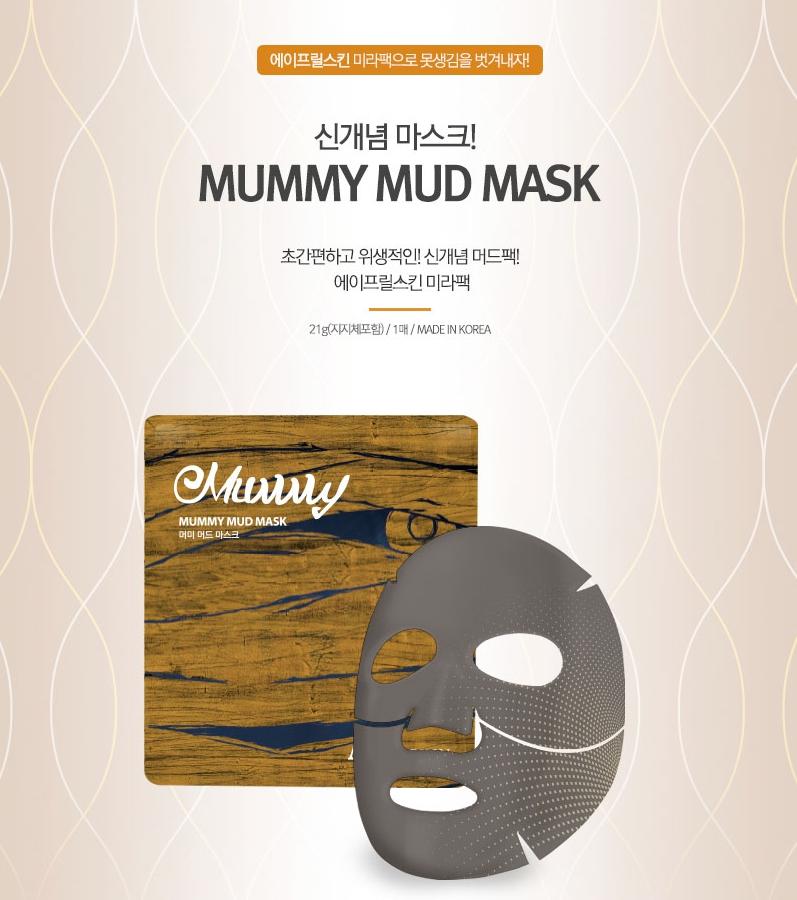 mummy-mud-april-skin