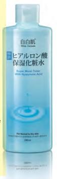 white-formula-super-moist-toner-with-hyaluronic-acid