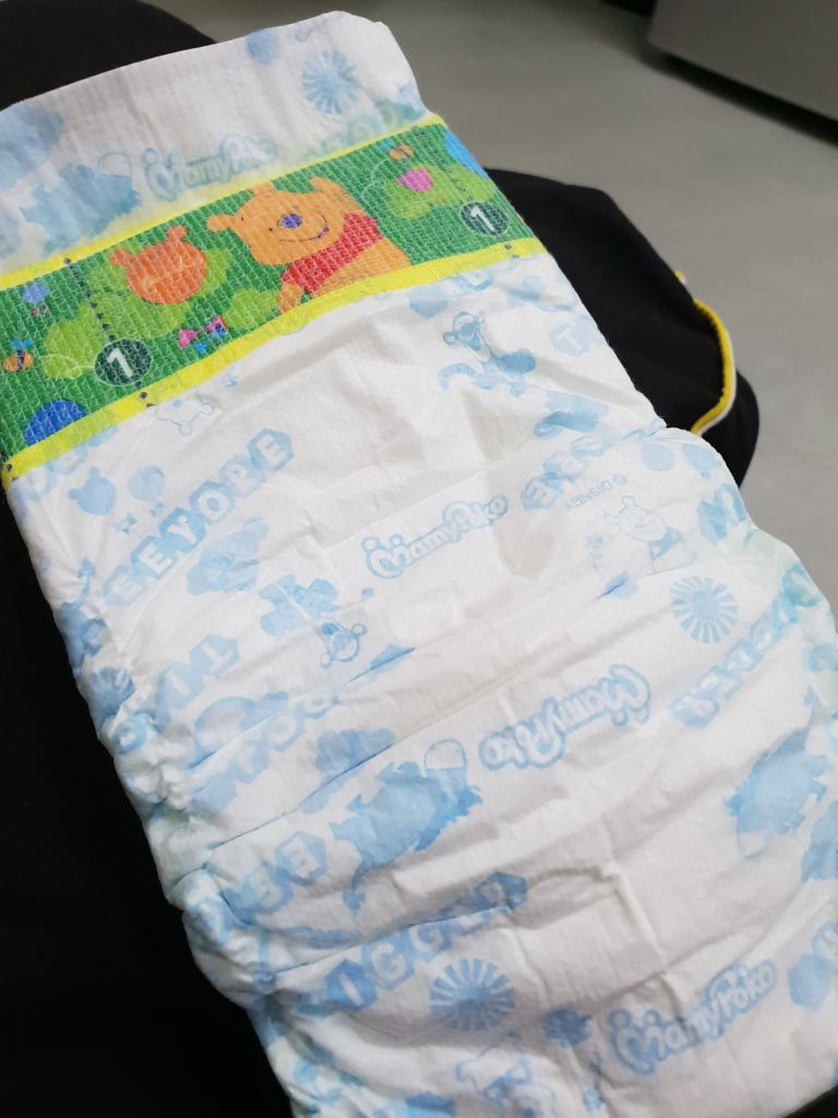Mamypoko Pants Extra Soft Reviews Tape Small Packet