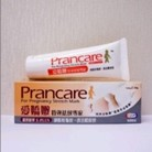 Prancare for Pregnancy Stretch Mark