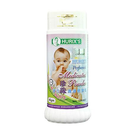 Hurix's Perfumed Medicated Powder