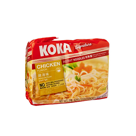 instant noodles literature review The ramen rater reviews great value spicy - from walmart canada but is made  in the united states and is as spicy as a banana.
