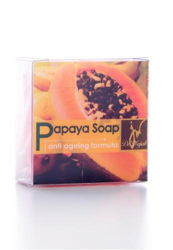 Papaya reviews