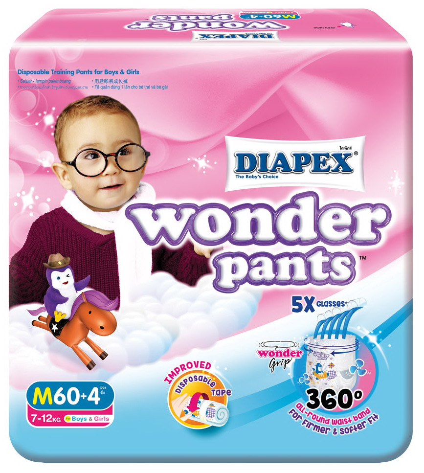 Diapex Wonder Pants