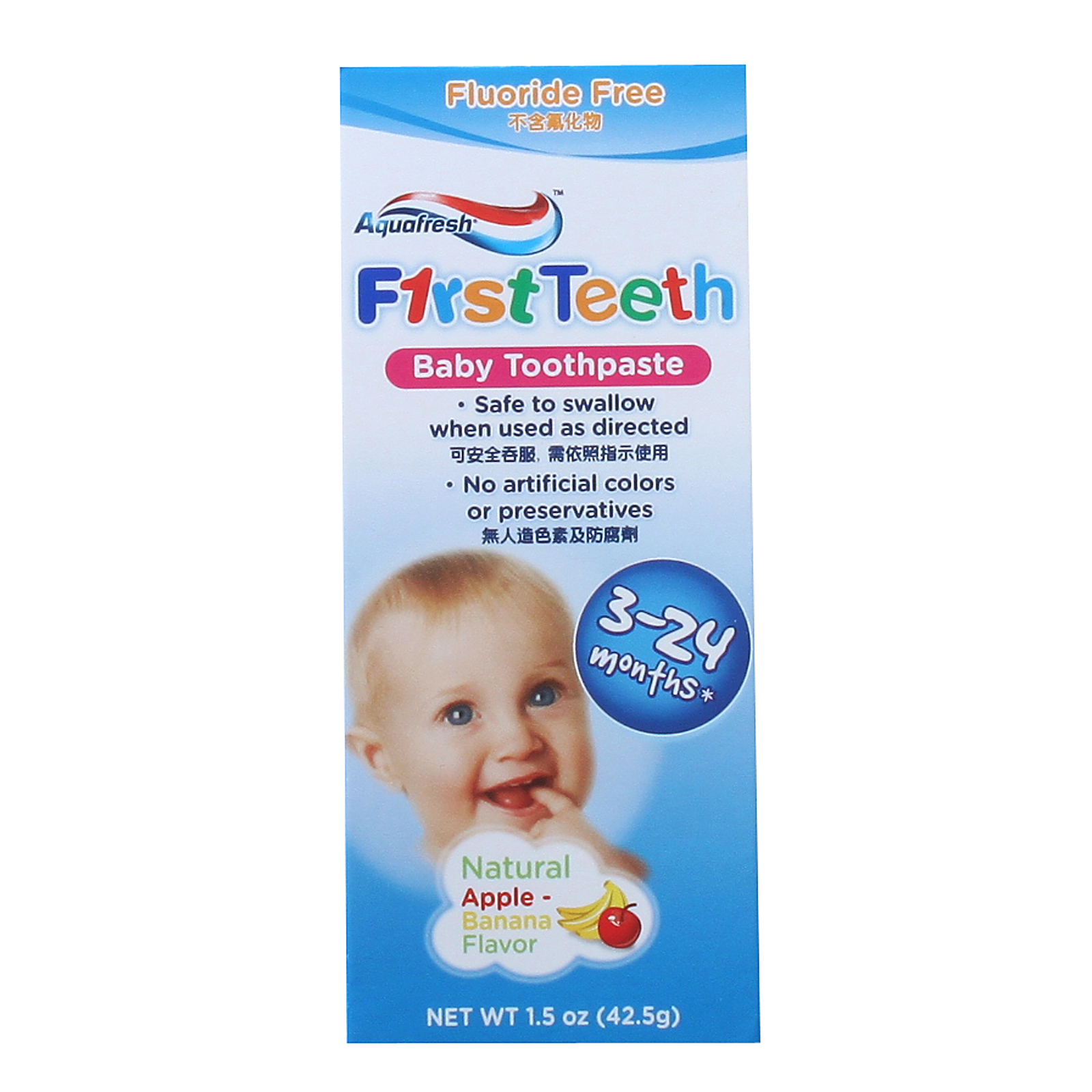 Aquafresh First Teeth Baby Toothpaste 3 24months Reviews