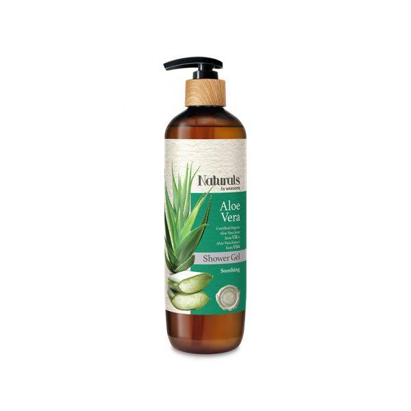 Watsons Aloe Vera Shower Gel