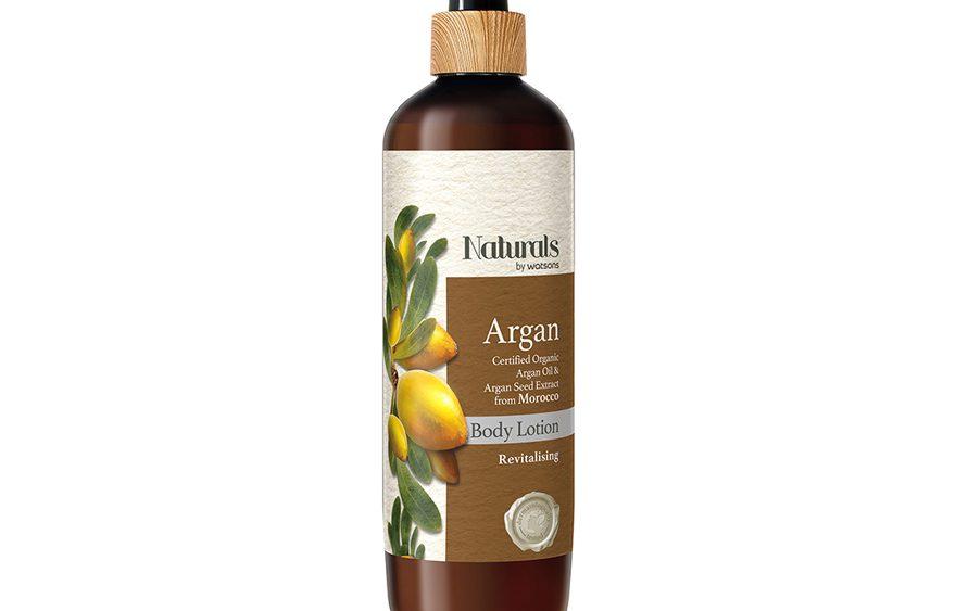 Watsons Argan Body Lotion