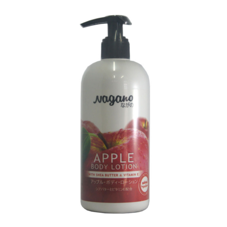 Nagano Apple Body Lotion