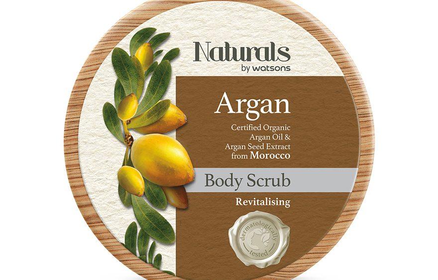 Watsons Argan Body Scrub