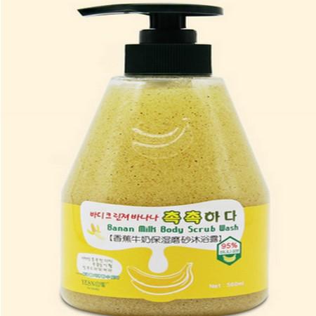Sweet Banana Milk Body Scrub Wash