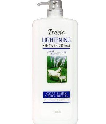 Jetaine Tracia Lightening Shower Cream Goat's Milk & Shea Butter