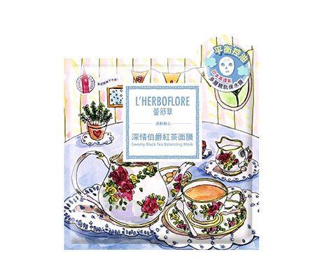 L'HERBOFLORE Sweety Black Tea Balancing Mask
