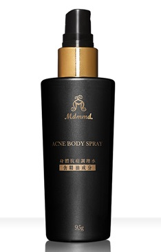 Mdmmd Acne Body Spray