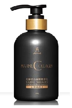 Mdmmd Marine Collagen Whitening Body Essence
