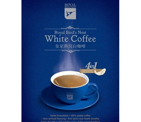 Royal Bird's Nest 4 in 1 White Coffee