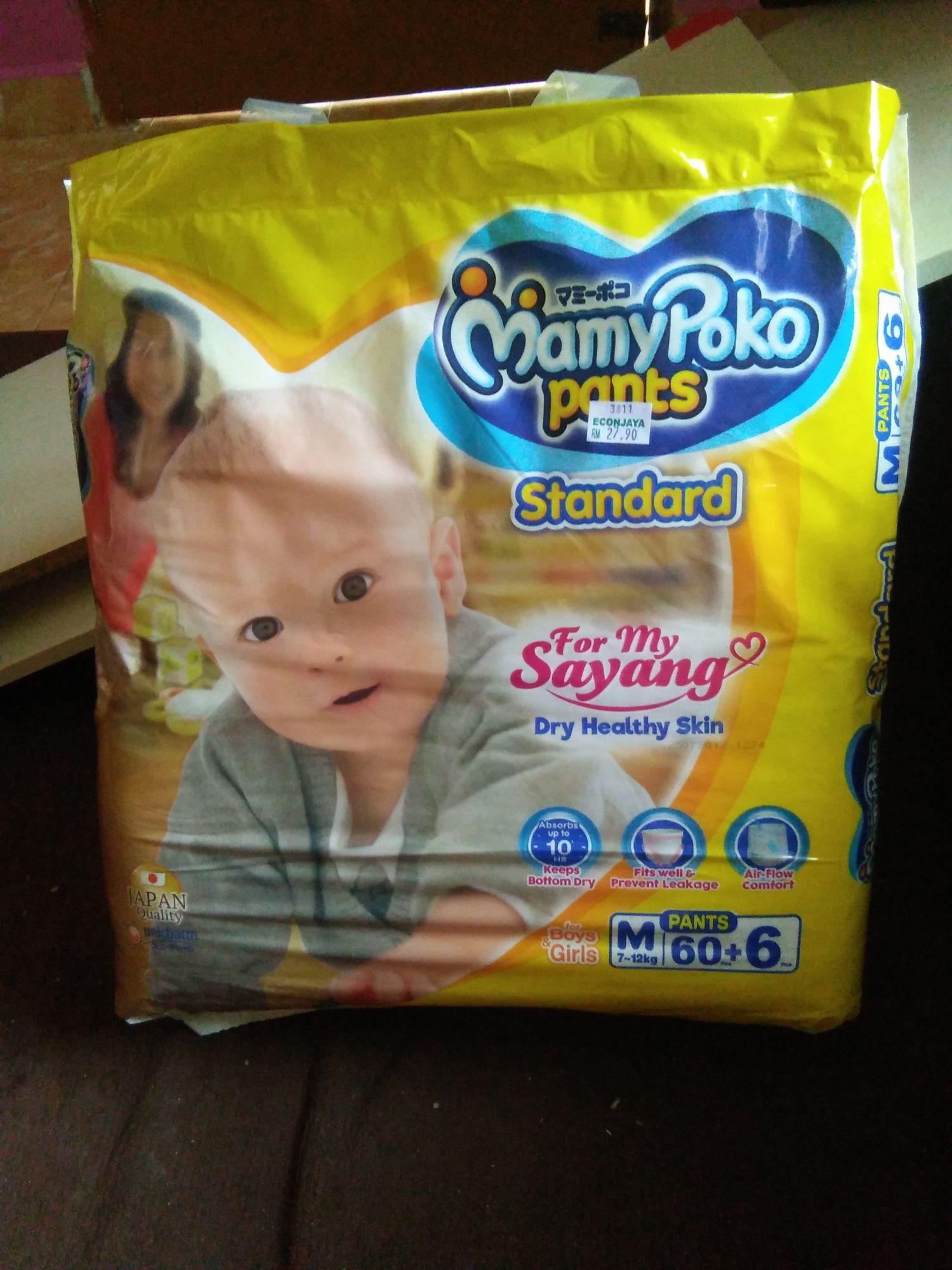 Mamypoko Pants Extra Soft Reviews Tape Small Packet Permukaan Lampin Mamy Poko Ni Mmg Sgt Lembut Dan Mmpunyai Pengudaraan Yg Selesa Utk Bayigetah Di Pinggang Paha Juga Elastik