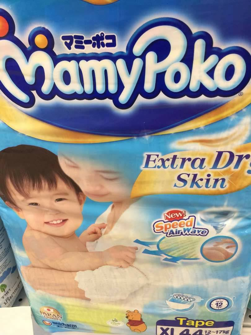 Mamypoko Air Fit Reviews Tape Small Packet Expensive