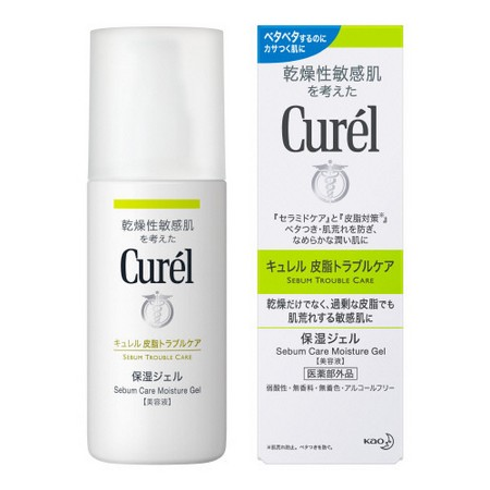 Curél Sebum Trouble Care Moisture Lotion