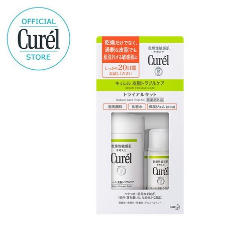 Curél Sebum Trouble Care Trial Kit
