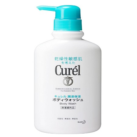 Curél Body Wash