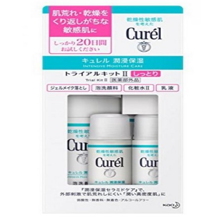Curél Trial Kit II Normal Skin