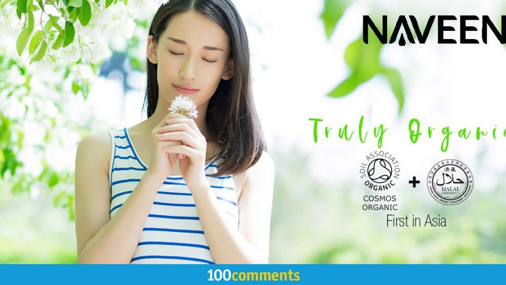 NAVEEN Organic - The Trusted Choice