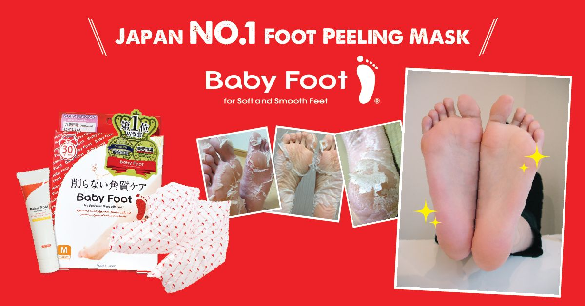 baby foot for healthy feet