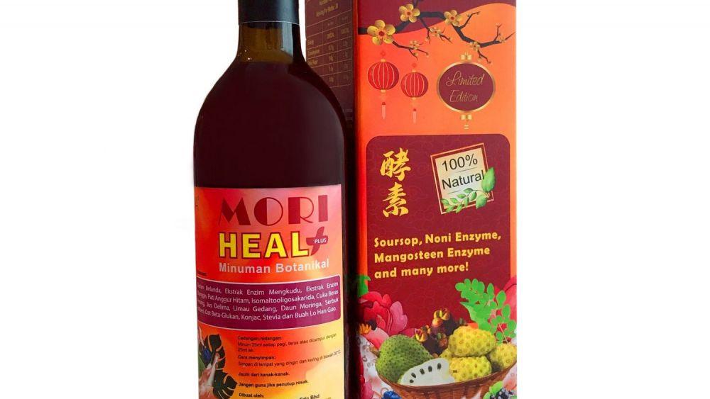 Nutriva Moriheal Plus