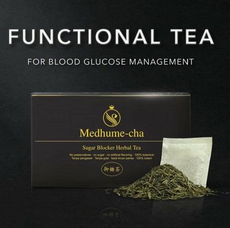 Medhume-Cha Sugar Blocker Herbal Tea