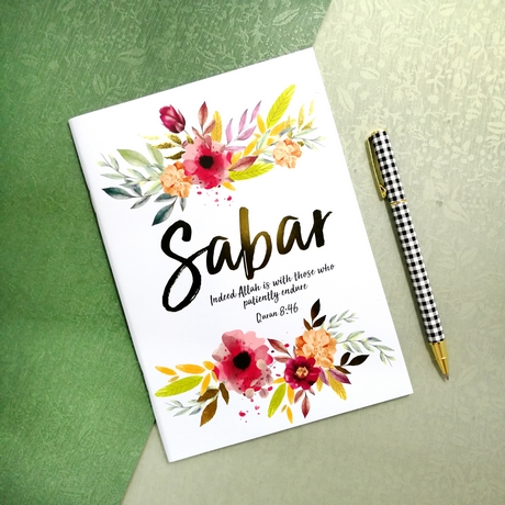 Dua Gifts Essential Notebook