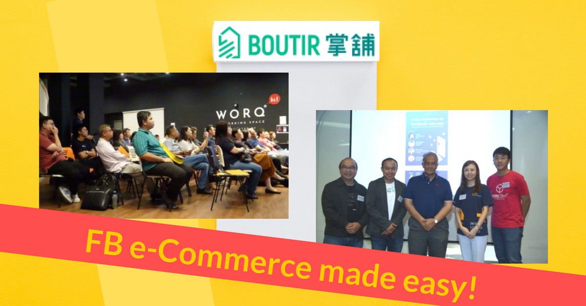 Boutir e-Commerce