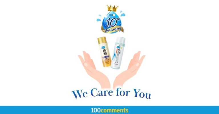 Hada Labo We Care for You
