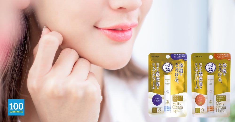 mentholatum melty cream lip
