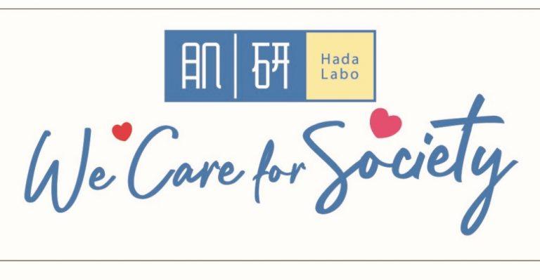 Hada Labo We Care for Society
