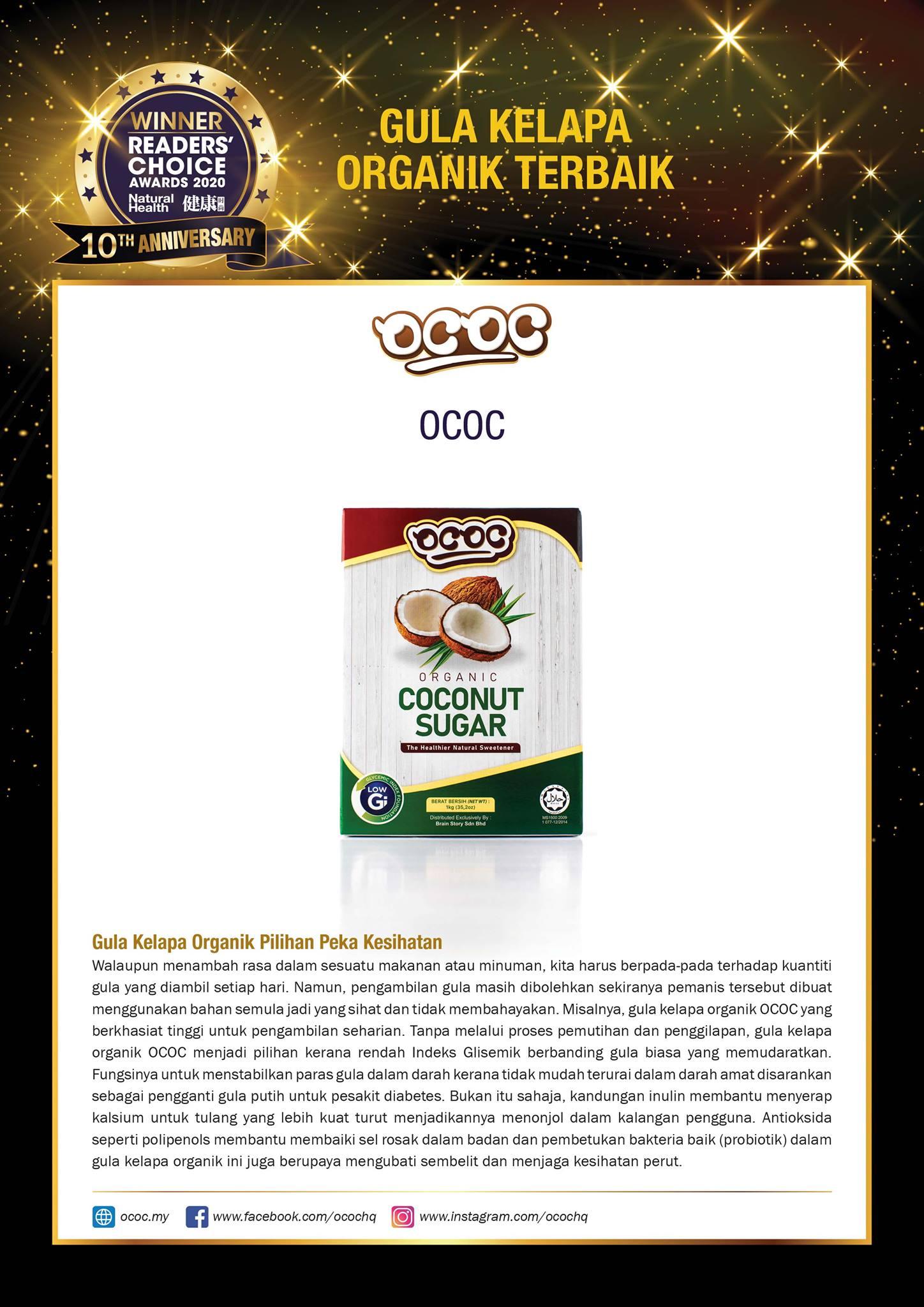 OCOC Organic Coconut Sugar