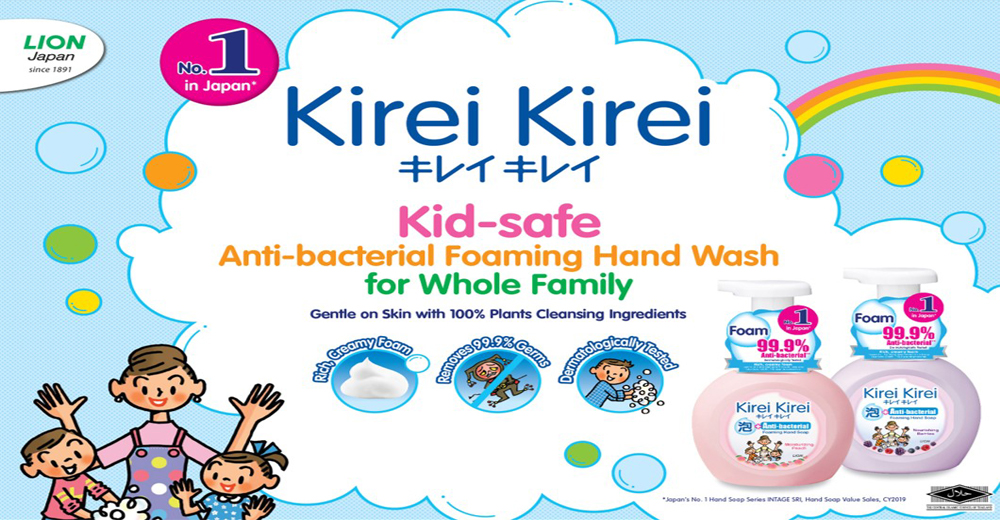 Let's 'Kirei Kirei' with Japan's No. 1 Hand Wash*
