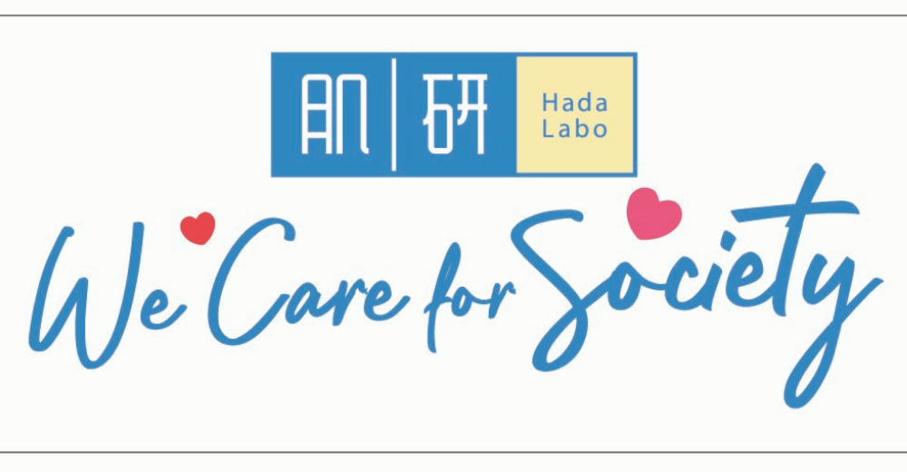 WE CARE FOR SOCIETY