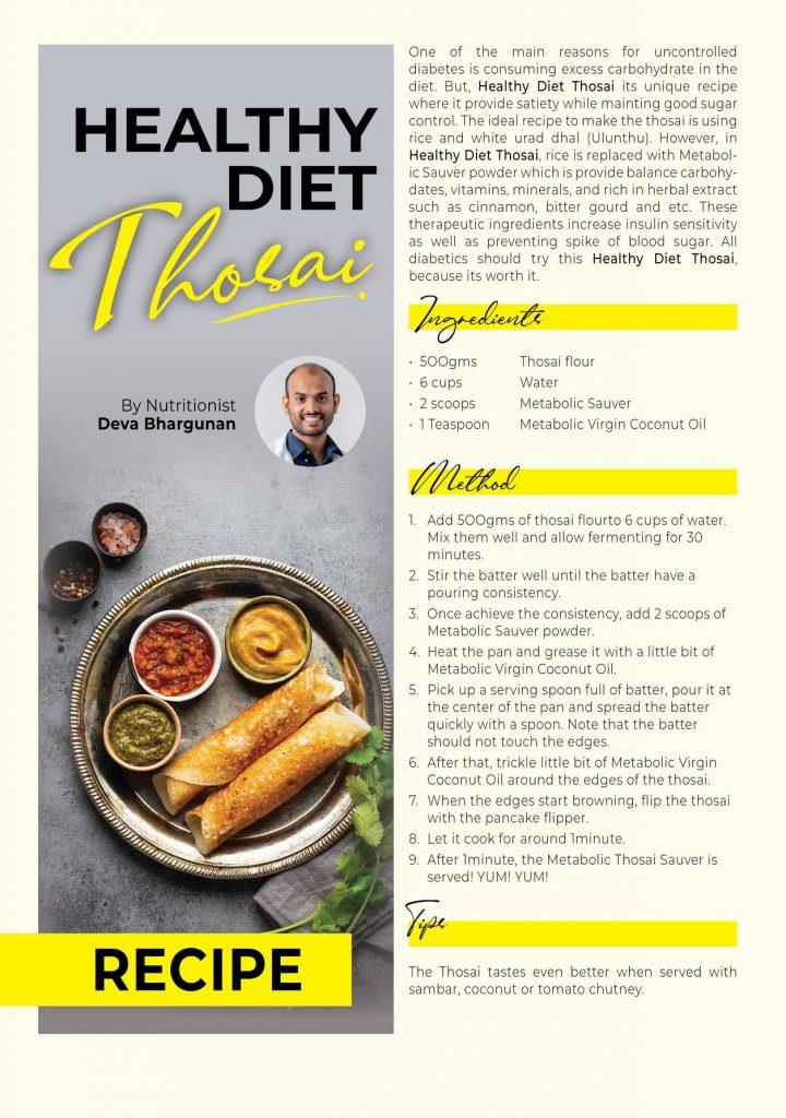 Thosai Recipe