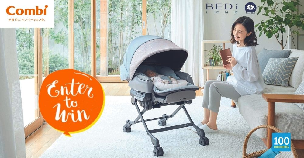 Combi BEDi Long Auto Swing Bed + High Chair Giveaway